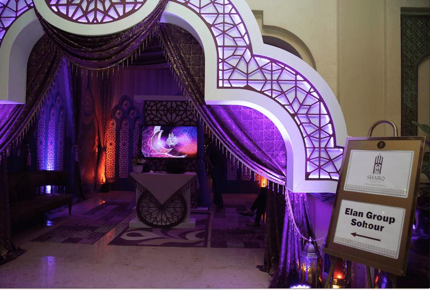 ELAN Group hosts Ramadan Sohour for its employees
