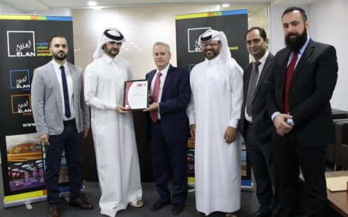 ELAN Media's print house receives ISO & OHSAS certifications from BUREAU VERITAS