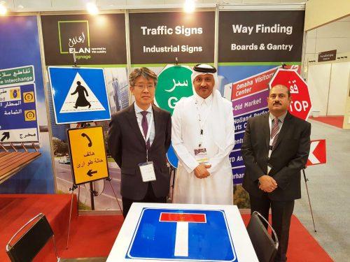 Made_In_Qatar_Signage