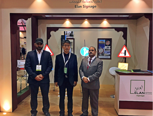 Elan Urban & Elan Signage Participate in the Big 5 Saudi 2017