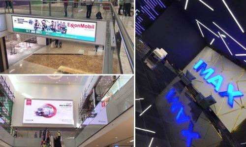 Novo Cinemas and Elan Media at Mall of Qatar