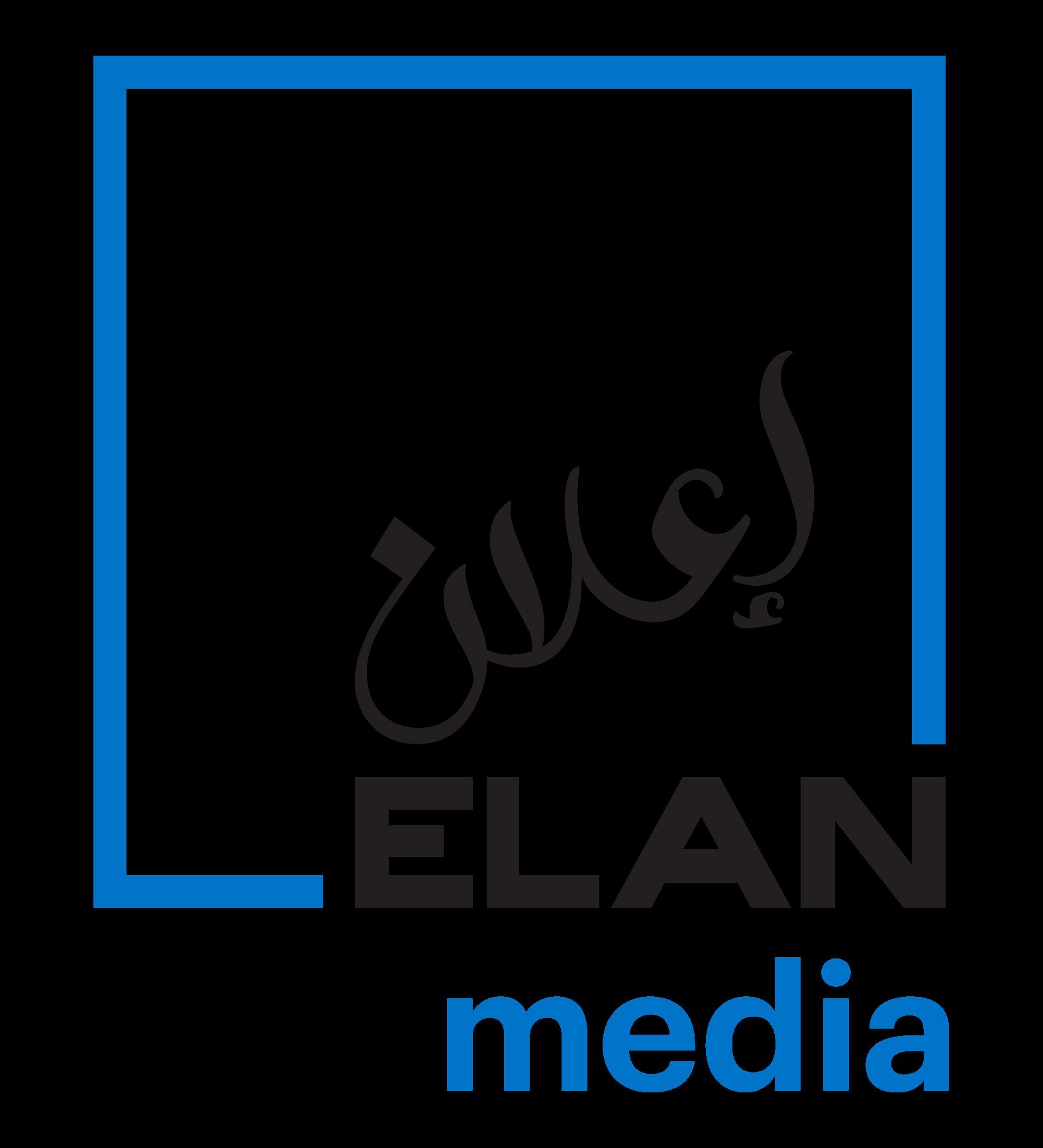 ELAN_Media_Logo