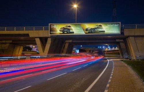 Bridge_Advertising_ELAN_Qatar