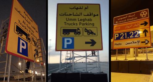 Directional_Road_Signage_Stadium_Qatar